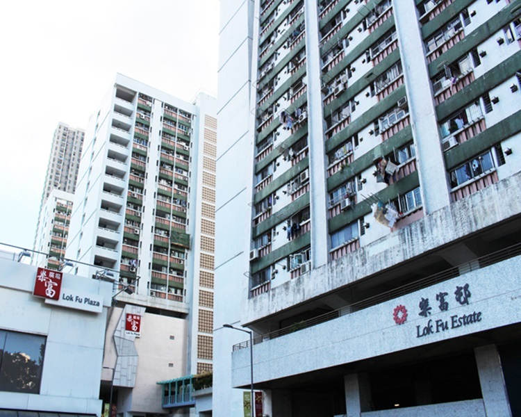 黃大仙樂富邨。 資料圖片