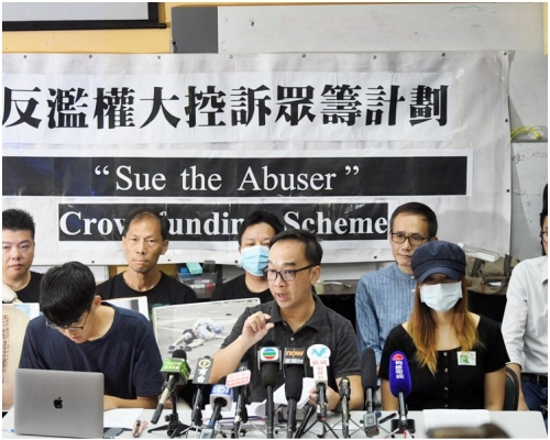 【修例風波】示威傷者擬眾籌1000萬元 向警方興訟