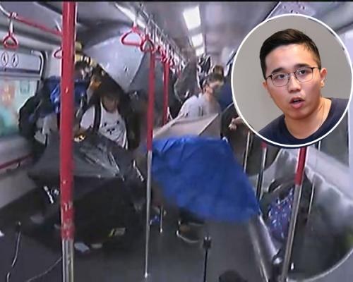 【修例風波】教大學生會長入稟索兩港鐵站8.31CCTV 官下令妥善保存片段