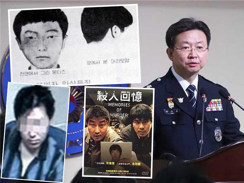 韓國懸案「華城連環殺人案」事隔30年終於憑DNA破案找到兇手。(網圖)