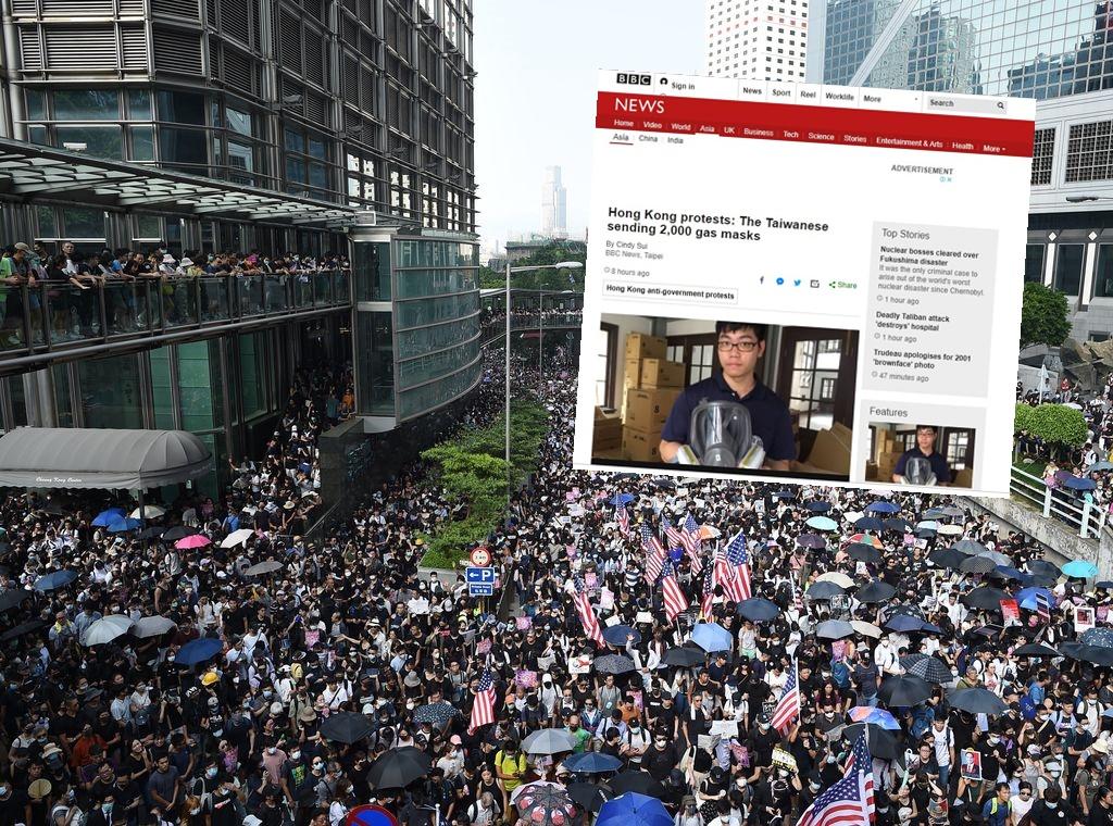 資料圖片/BBC截圖