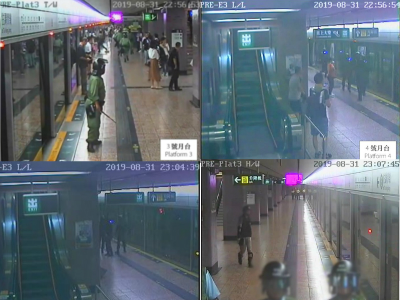 港鐵公開當晚部份閉路電視截圖。