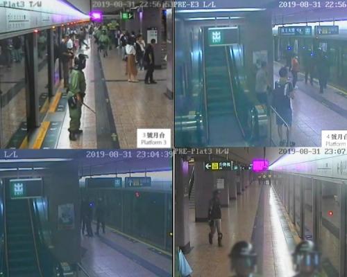 【831事件】目前檢視港鐵提供CCTV截圖 消防處:想知實際情況但會尊重港鐵考量