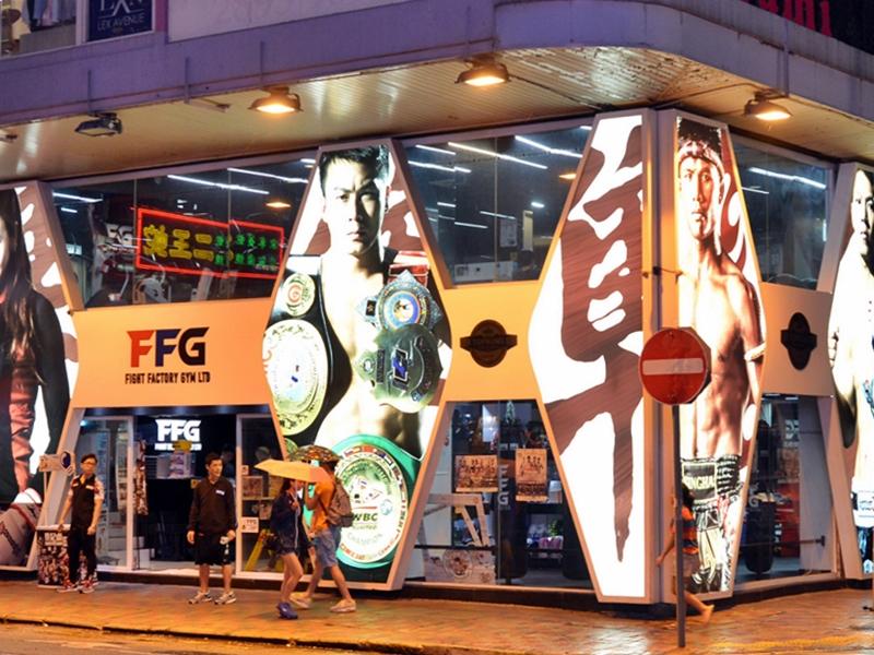 Fight Factory Gym。資料圖片