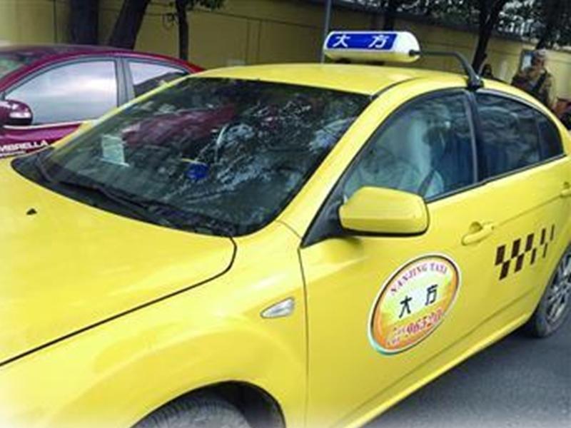 江蘇一名的士司機,因為碰到有乘客給少了1元,於是報警求助。 示意圖