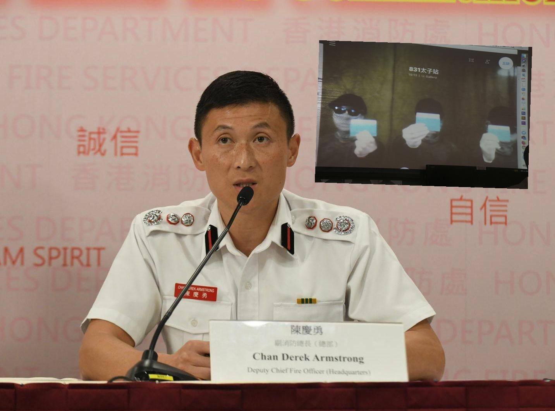 陳慶勇確認,當時曾致電職員「捉鬼」。