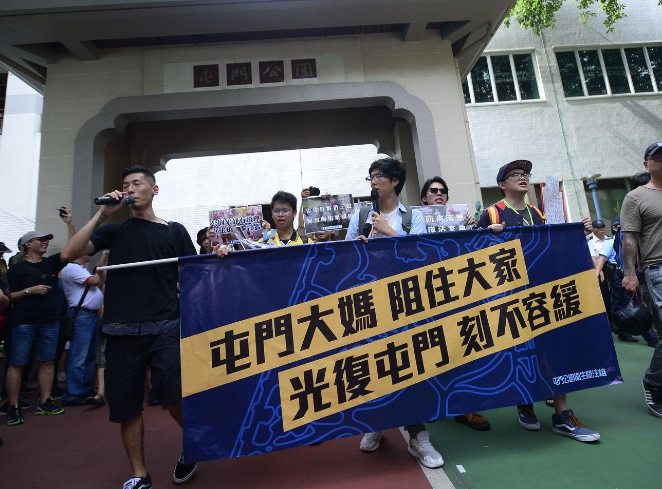 關注組於7月初曾發起「光復屯門公園」遊行。資料圖片
