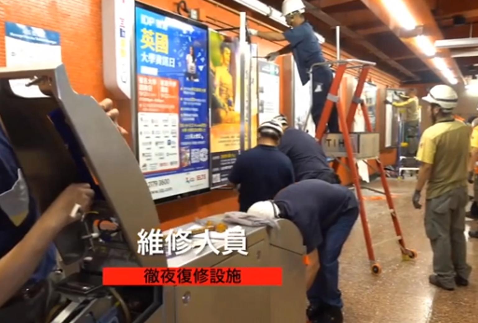 港鐵職員辛勞工作。港鐵影片截圖