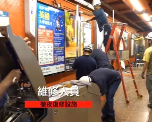 【修例風波】多個車站周日遭破壞 港鐵職員徹夜搶修清塗鴉(有片)