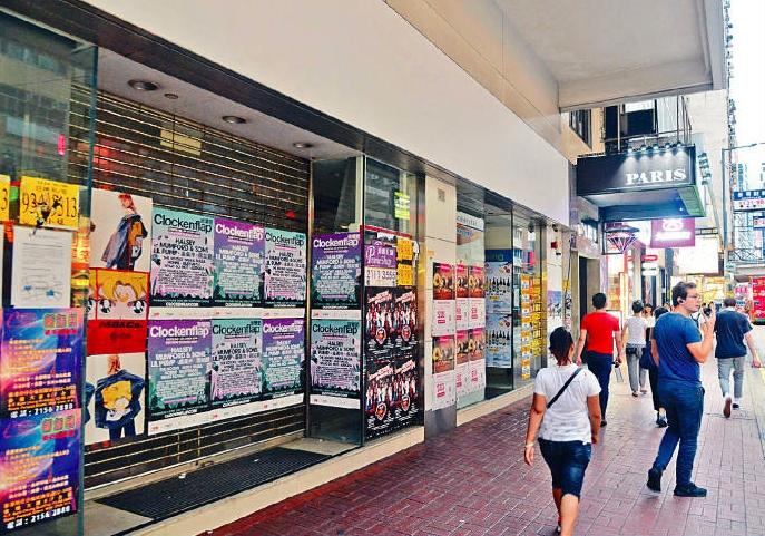 近期政治事件令灣仔及銅鑼灣成為重災區,區內吉鋪增加,減租仍然乏承接。