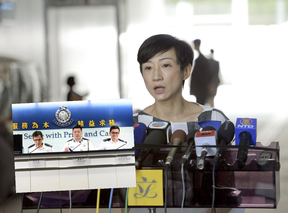 陳淑莊指,警方惡意中傷受害者。