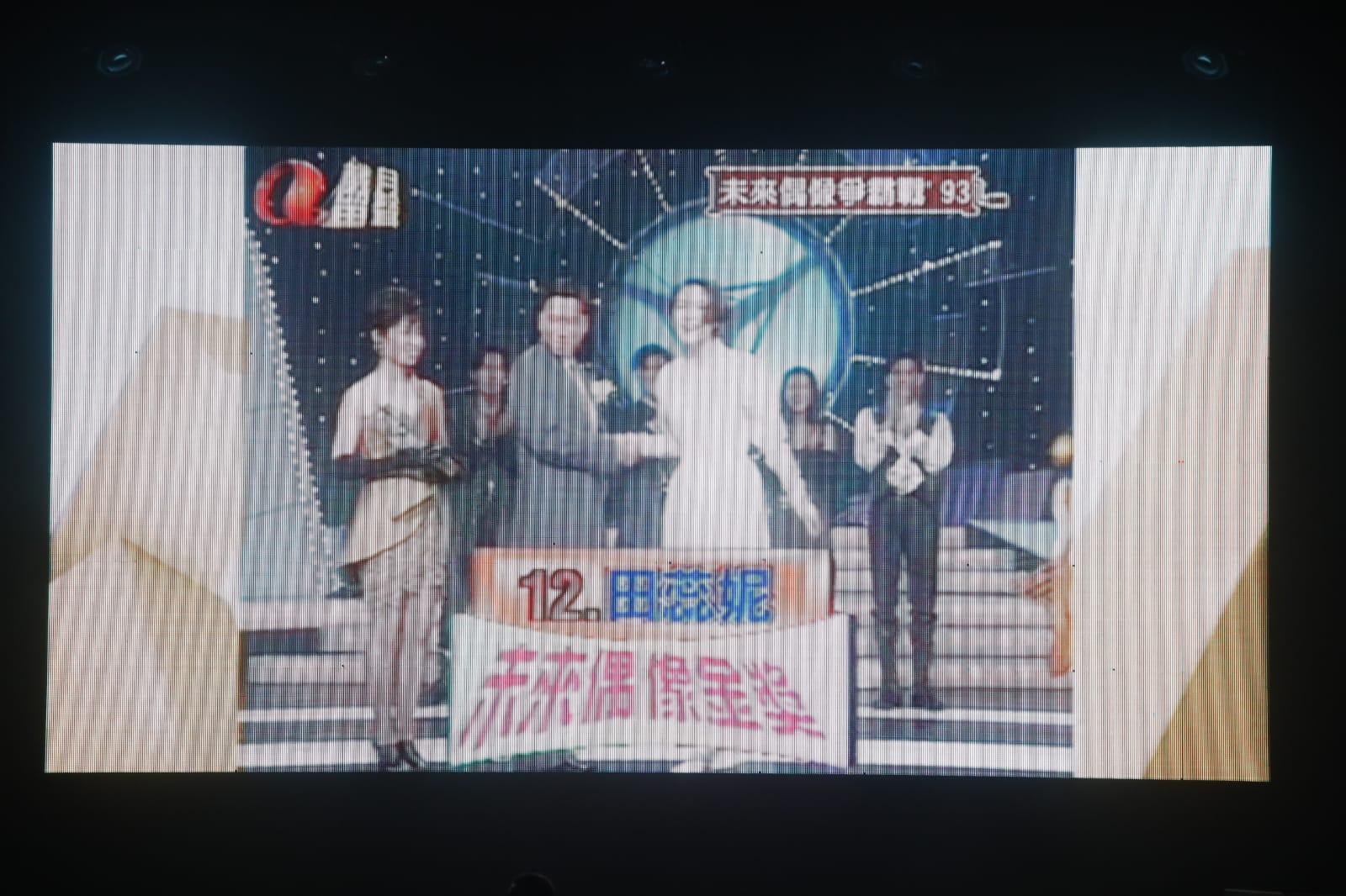 田蕊妮當年參加歌唱比賽畫面。