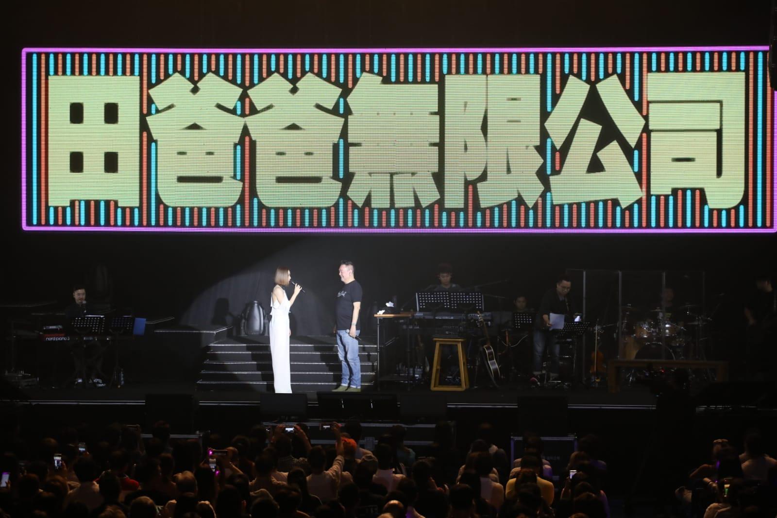 田爸爸一身T恤、牛仔褲戴黑超打頭陣獻唱,保養得非常好。