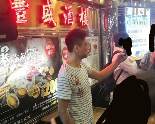 【修例風波】荃灣南豐中心外疑有打鬥 男子血流披面
