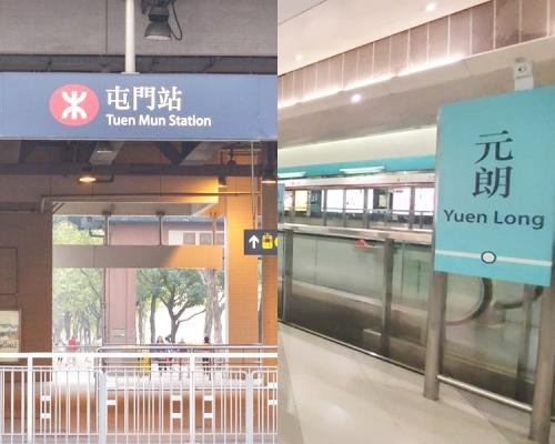 【修例風波】屯門站及元朗站分別下午一時及三時起關閉