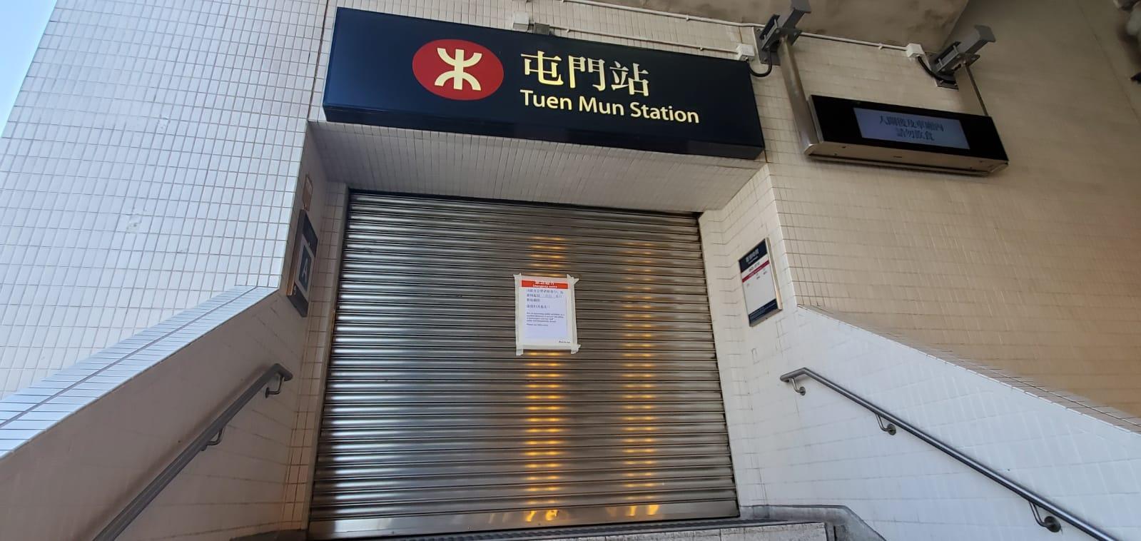 屯門站部分出入口中午前已關閉。