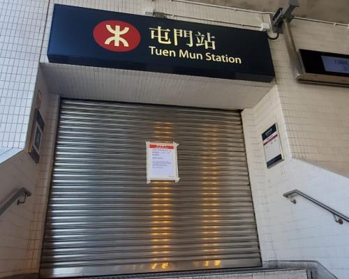 【修例風波】屯門站及元朗站分別下午1時及3時起關閉