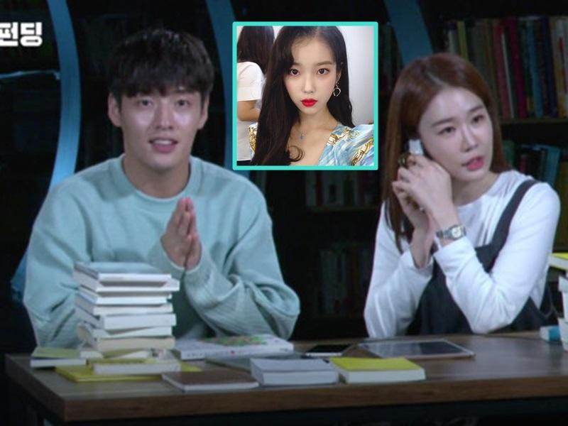 扮打錯電話玩IU反被玩 ,劉仁娜:撥回去我就輸了。網圖