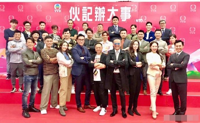 TVB拍攝重頭劇《伙記辦大事》試造型。網圖