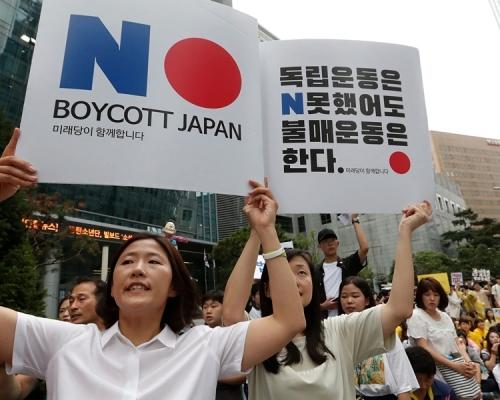 日韓外交會談「糾正不當作法」 日官員:可以繼續協商