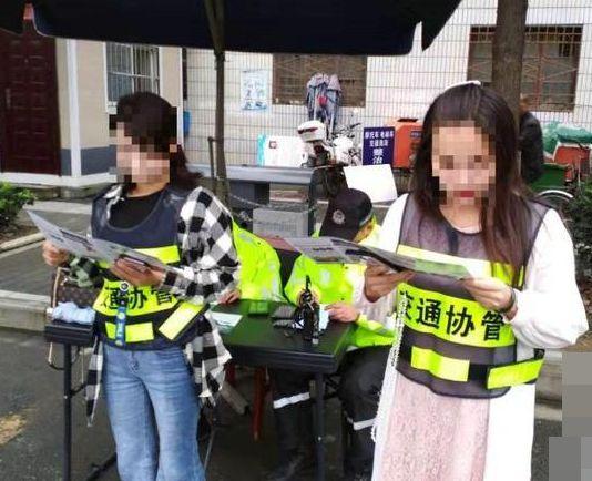 兩名女子被罰款及需要協助交警開展道路交通勸導工作。網圖