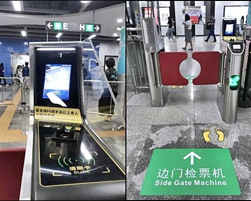 深圳地鐵試行「人臉識別」閘機 60歲以上長者免費「刷臉」出入