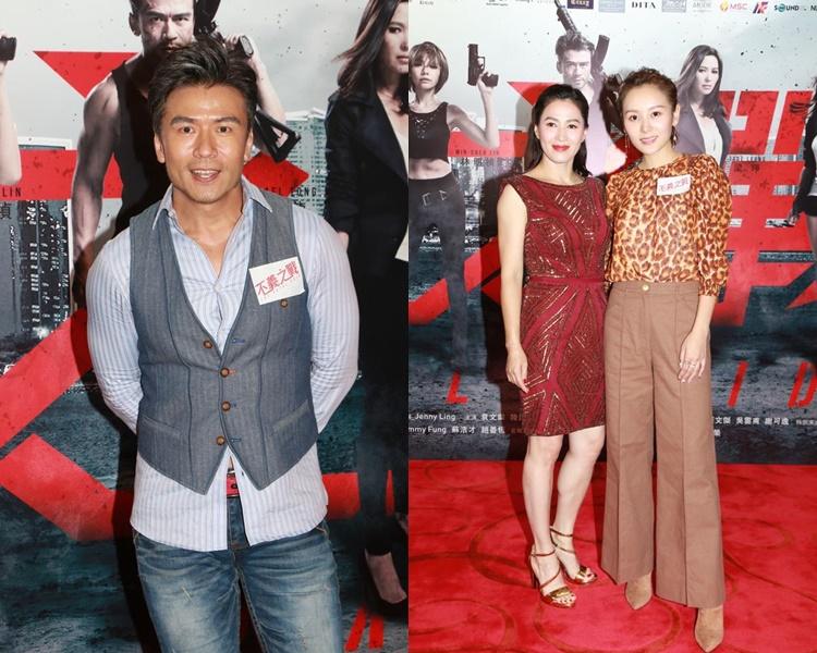 唐文龍、梁琤和何珮出席新片首映禮。