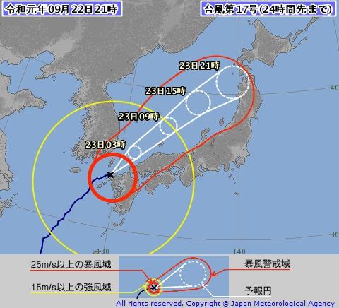「塔巴」預計路綫。日本氣象廳