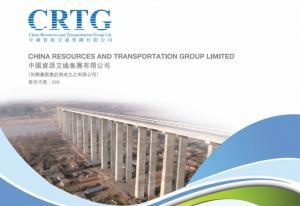 【269】中國資源交通主席被李嘉誠基金會提破產呈請