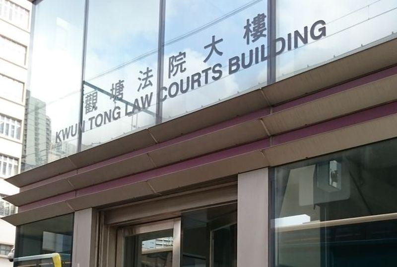 廢料回收商今於觀塘裁判法院被判罰款4000元。 資料圖片