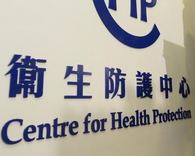 衞生防護中心發言人說,署方正展開流行病學調查,以找出可能的感染源頭、高風險接觸因素和是否出現群組個案。資料圖片