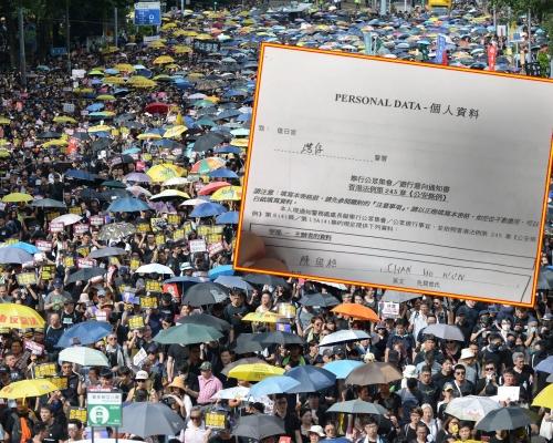 【修例風波】民陣向警申請10.1遊行 9.28擬添美道集會