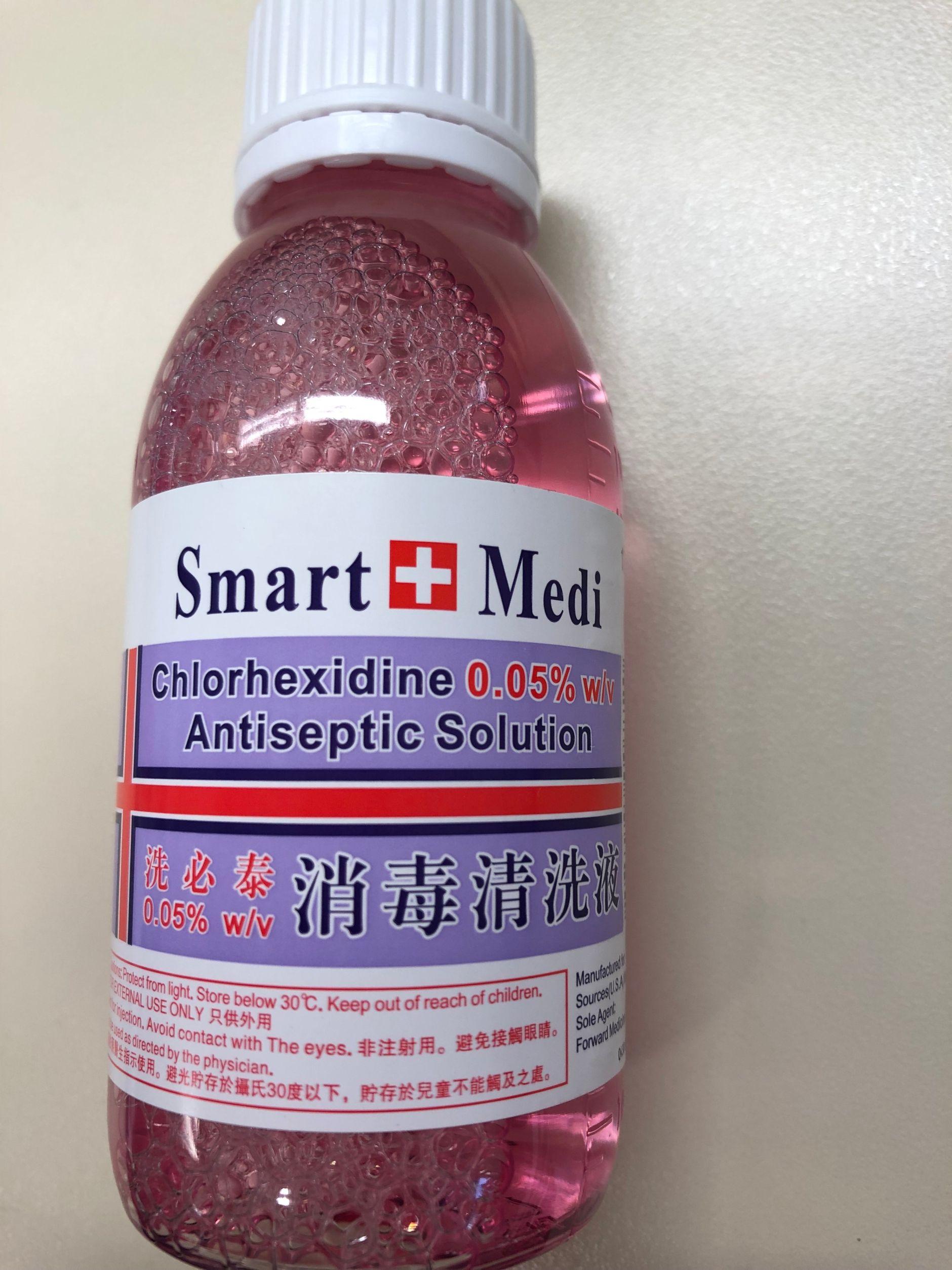 圖示產品Smart Medi洗必泰消毒清洗液。政府新聞處圖片