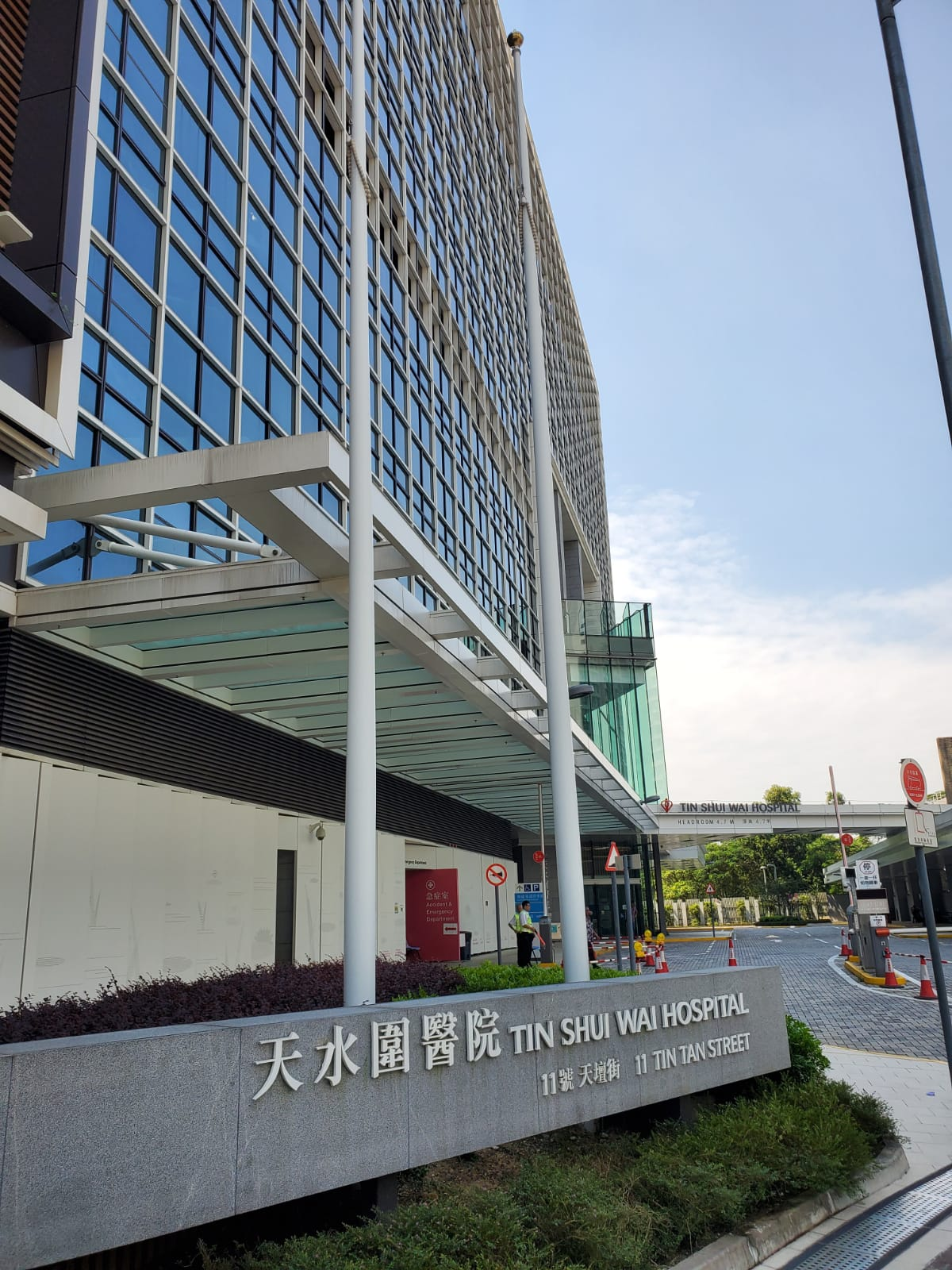 鄺俊宇被送到天水圍醫院。
