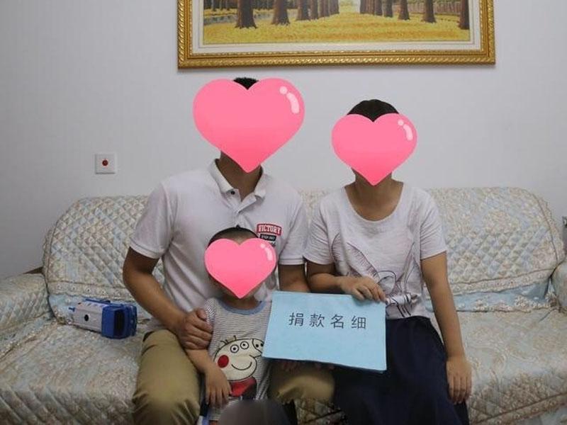 妻子捐空家產55萬人民幣,蘇男苦求慈善團體,只能退回一小部分善款。(網圖)