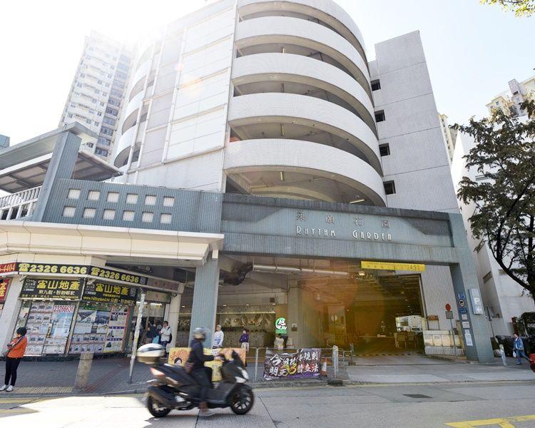 新蒲崗彩虹道采頤花園商場。 資料圖片