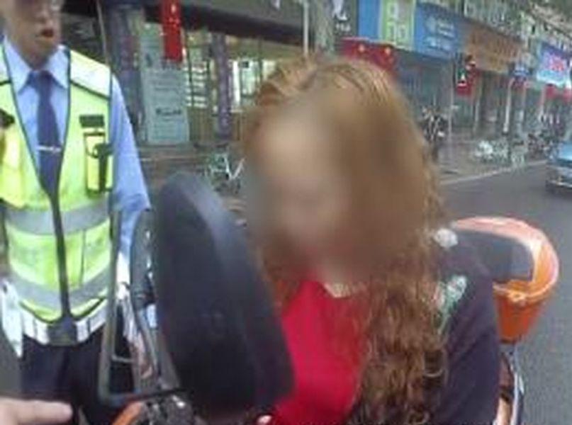 該女子被行政拘留。網圖
