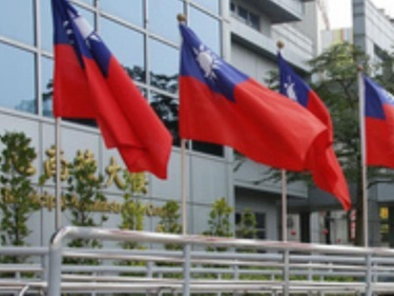 台灣雙十節將至。