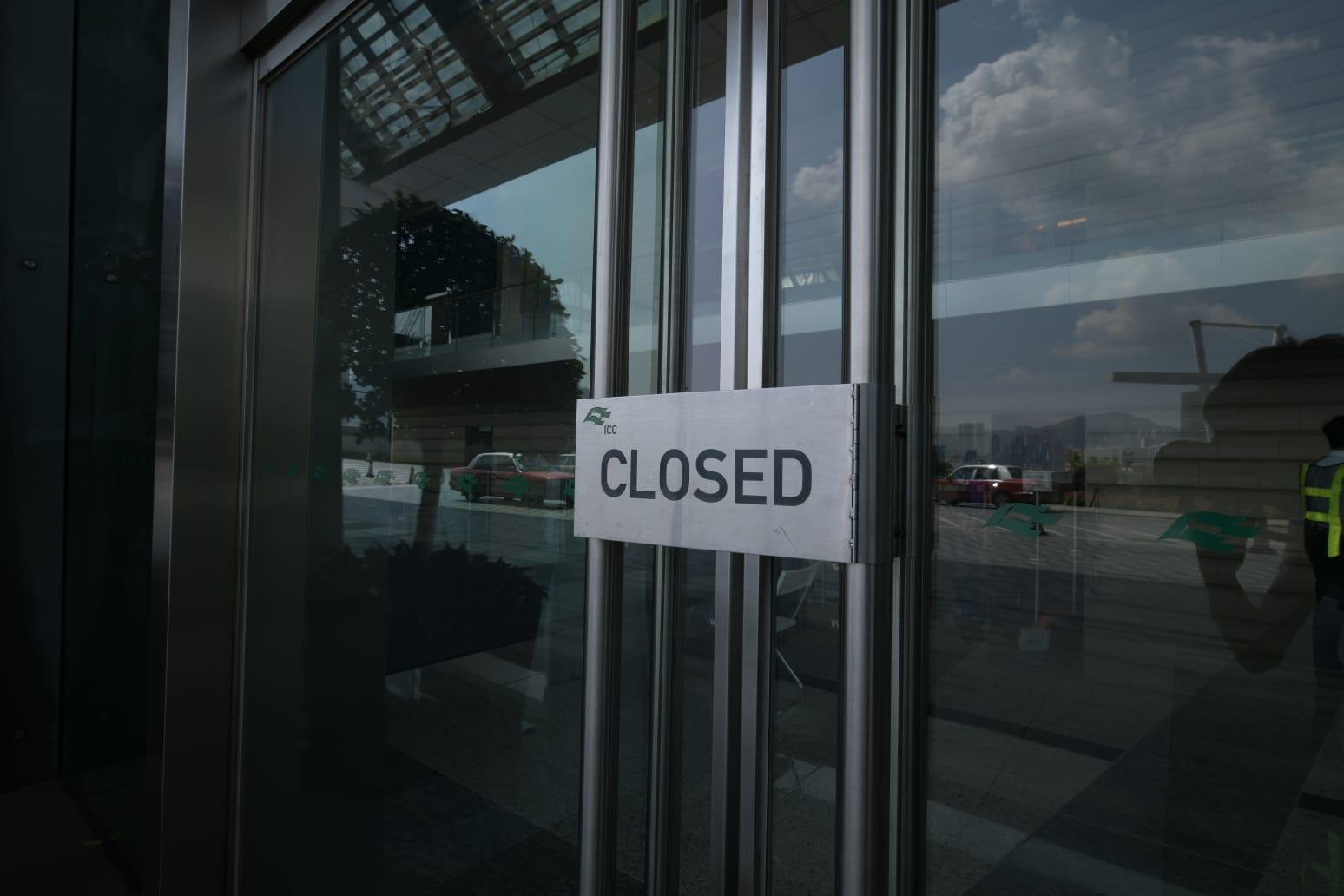 圓方今日關閉。