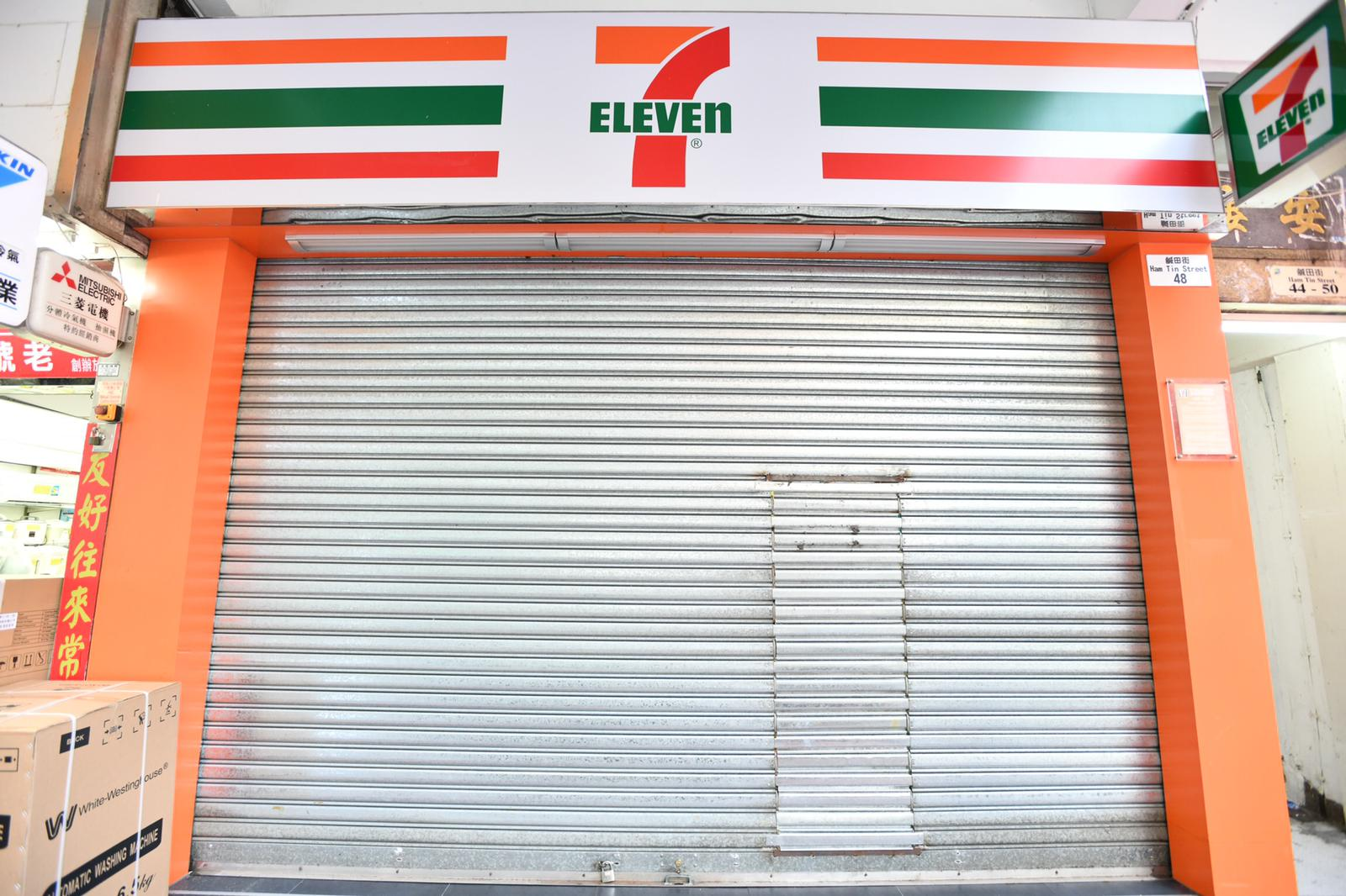 惠康超市及7-11便利店下午5時後暫停營業