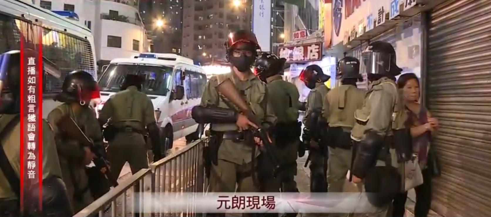 防暴警察到場。港台電視截圖