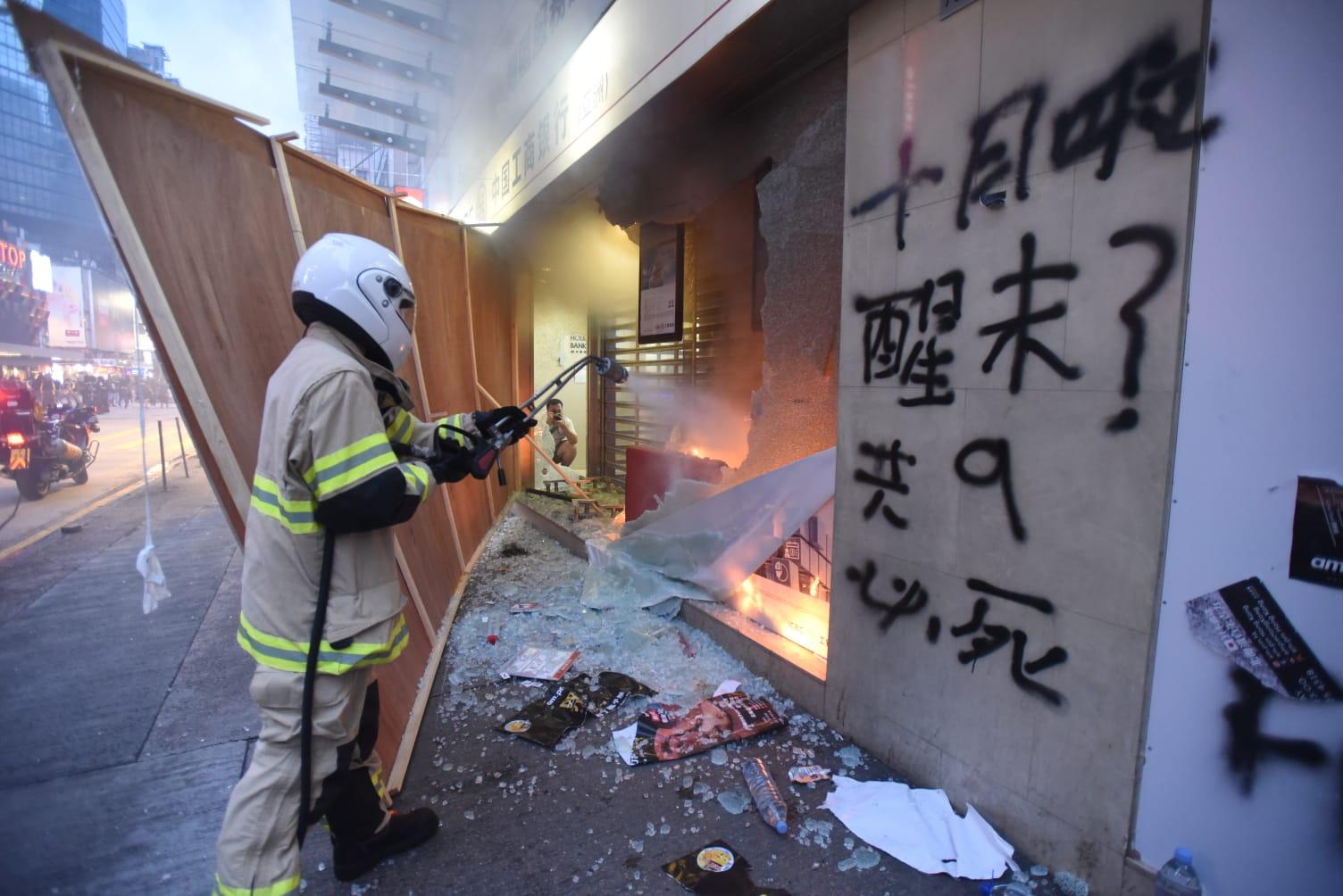 示威者破壞銀行。黃文威攝