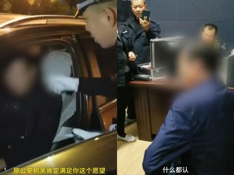醉男酒駕至警局求入拘留所,黑龍江警:會滿足其願望。影片截圖