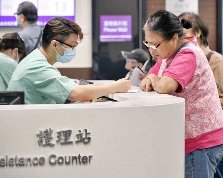 衞生署宣布轄下日間診所今日維持開放。資料圖片