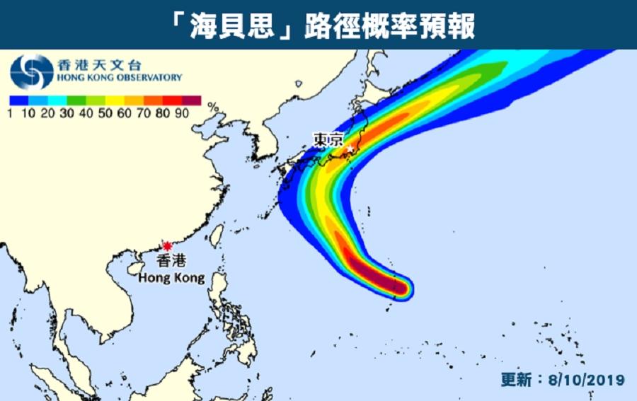 預測「海貝思」會吹襲日本本州東部。天文台圖片