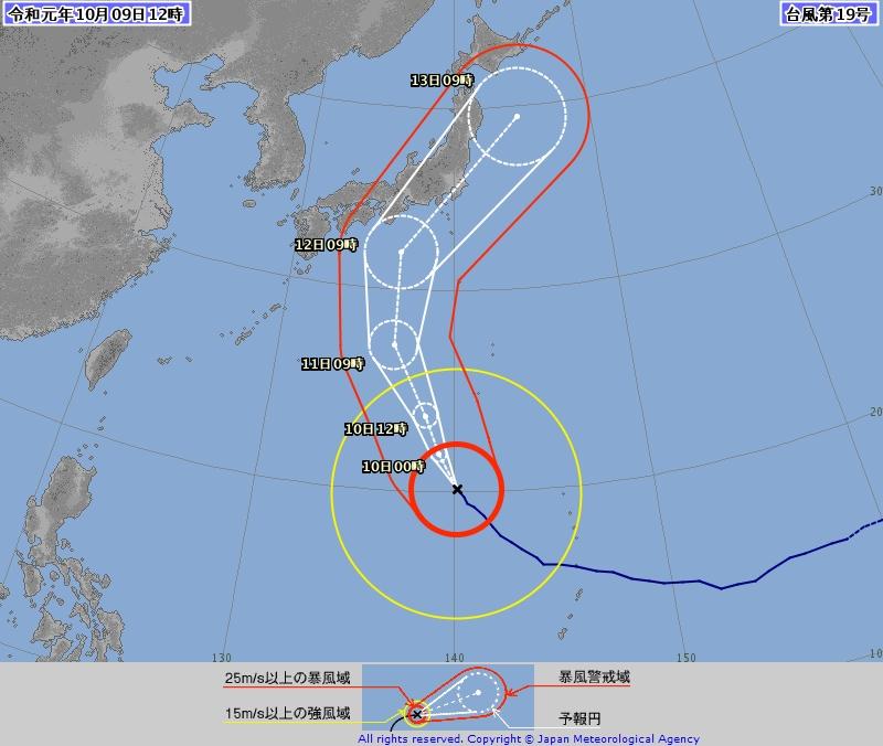 預測「海貝思」會吹襲日本本州東部。日本氣象廳預測路徑