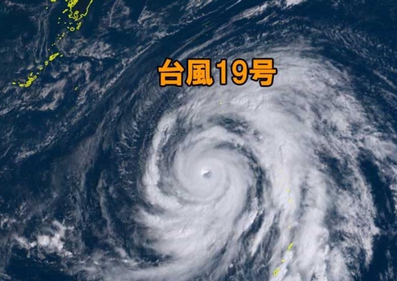 「海貝思」。日本氣象廳圖片