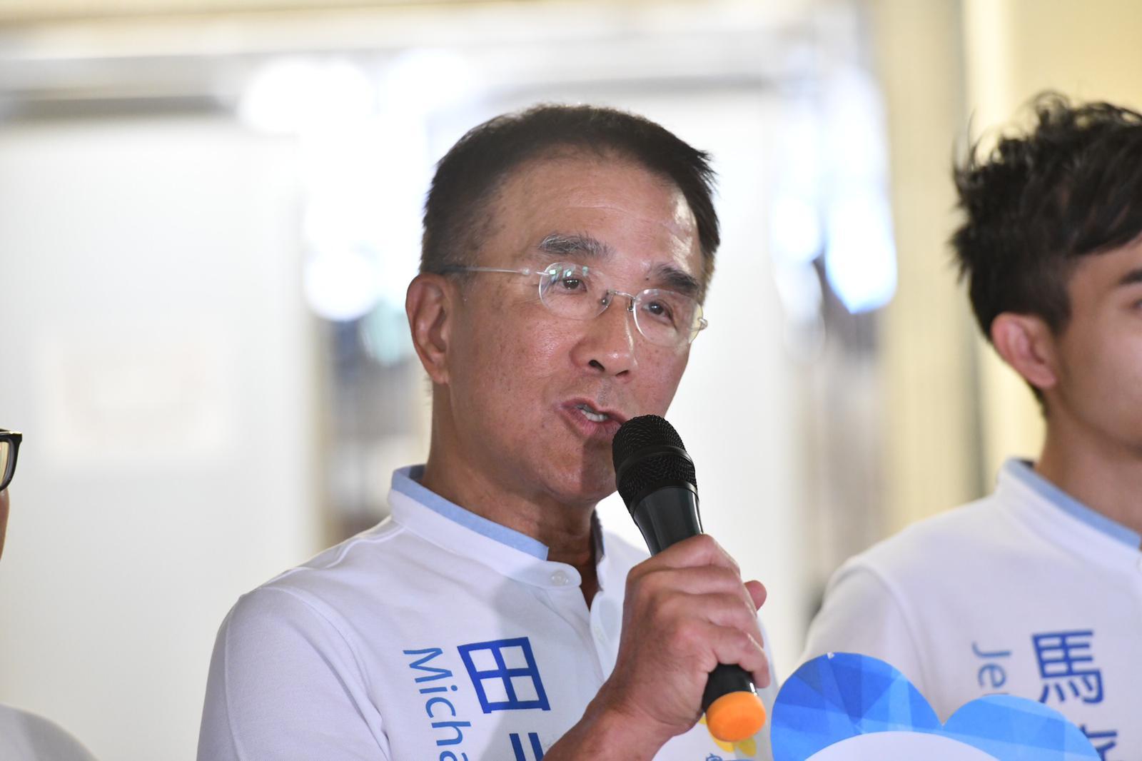 田北辰角逐連任荃灣區議員。