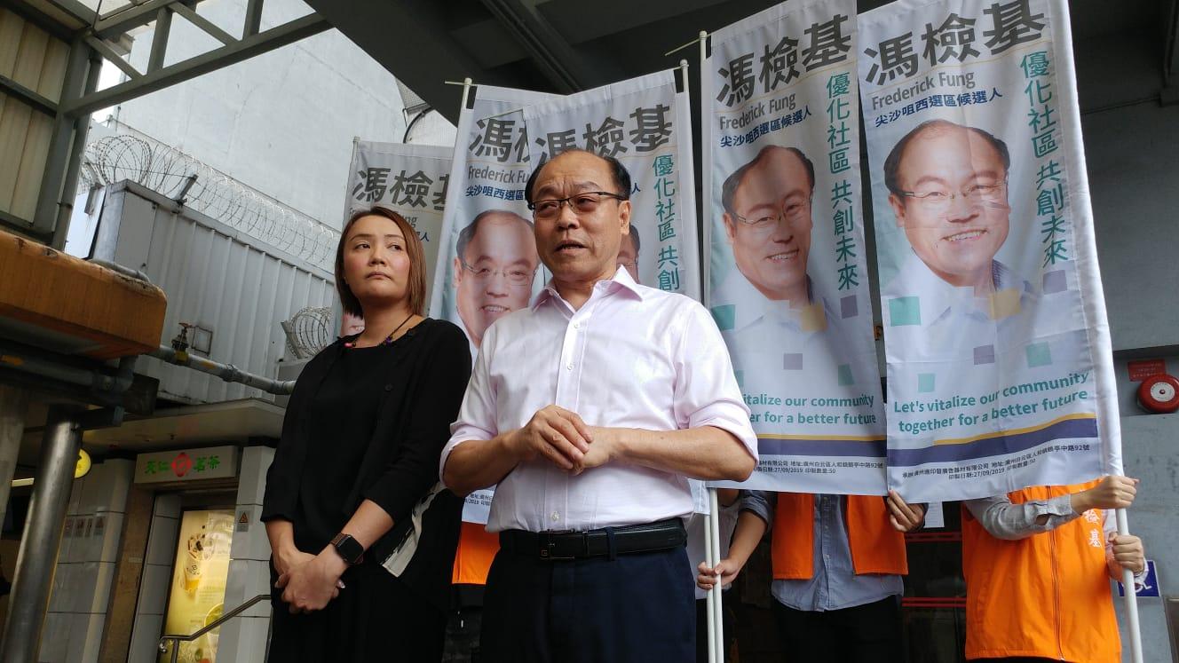 馮檢基以無政黨身分報名出戰尖沙咀西選區。