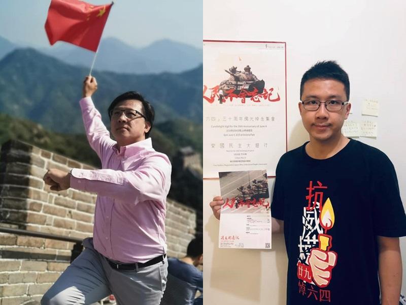 何君堯低調參選爭取連任,對戰民主黨盧俊宇。FB